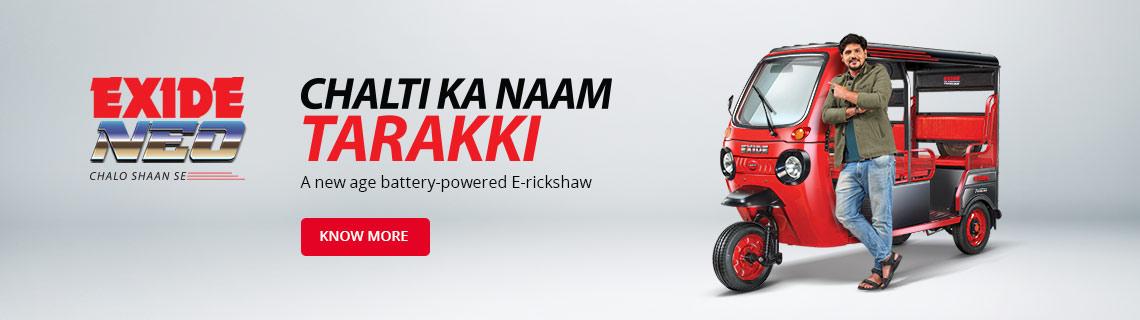 banner-erickshaw